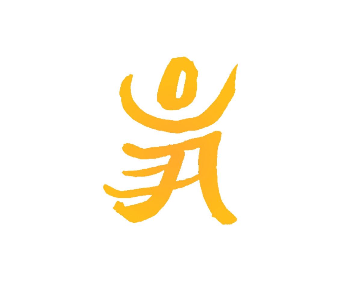 Buddhist Symbols | Guide to the Symbols of Buddhism